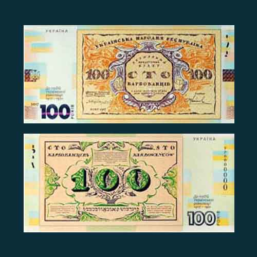Latest-Commemorative-Note-from-Ukraine-Features-Designs-of-the-Country's-First-Paper-Money