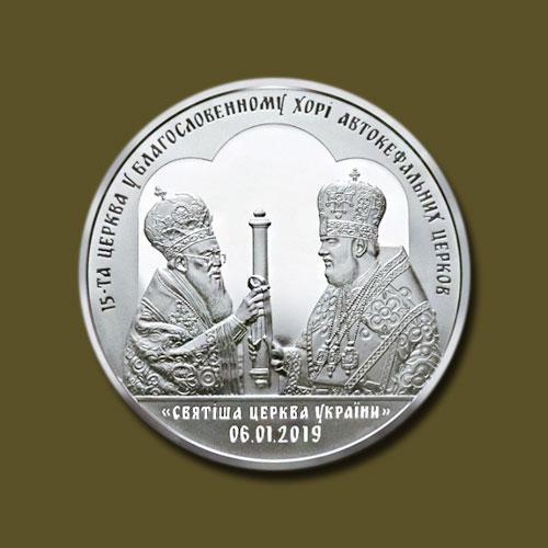 Half-Kilo-Coin-Celebrates-Autonomy-of-Ukrainian-Orthodox-Church