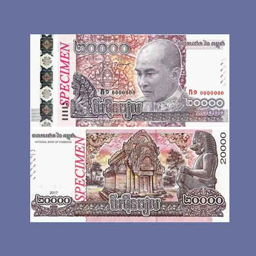 Ancient-Lord-Shiva-Temple-on-New-Cambodian-Banknote
