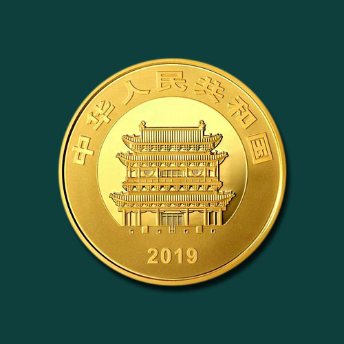 Ancient-City-of-Pingyao-Featured-on-New-Chinese-Coins
