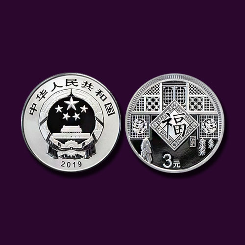 New-Coins-Commemorate-Spring-Festival-of-China