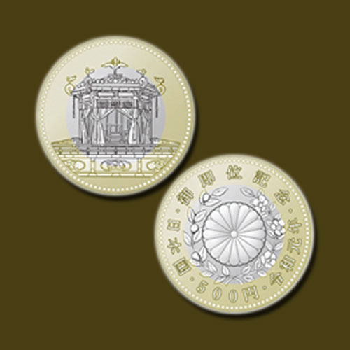 New-Japanese-Coins-to-Honour-New-Emperor