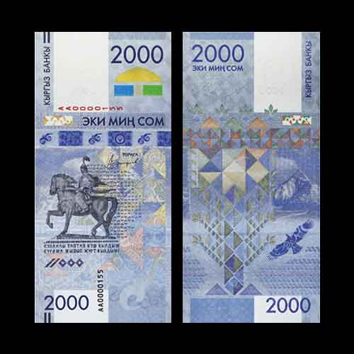 Kyrgyz-Releases-its-First-Ever-Commemorative-Banknote