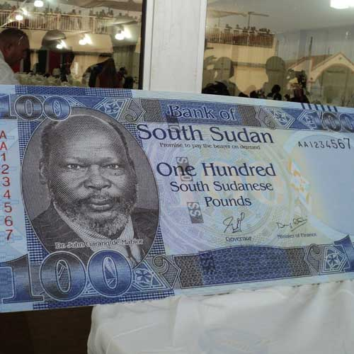 South-Sudan-to-Release-New-500-pound-Banknotes
