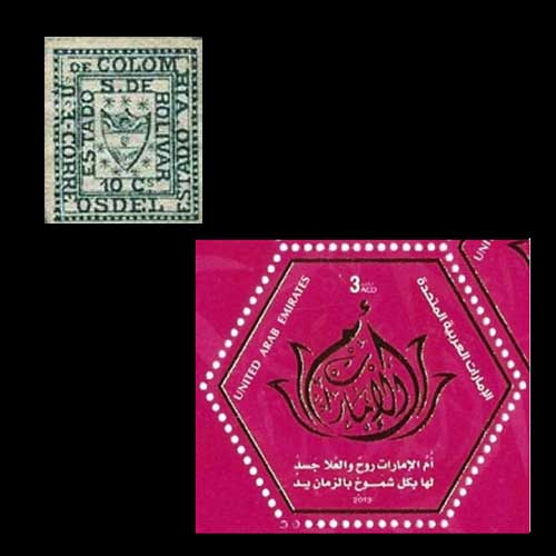 The-World's-smallest-and-largest-stamps