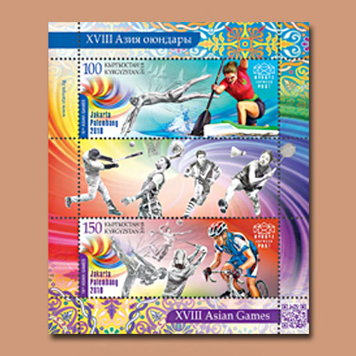 2018-Asian-Games-commemorated-on-stamps