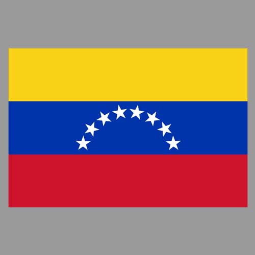 Venezuela-Might-Release-New-Currency-after-Three-Months