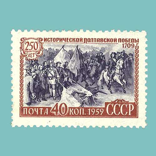 250-years-of-historical-victory-in-Poltava-withdrawn-stamp--