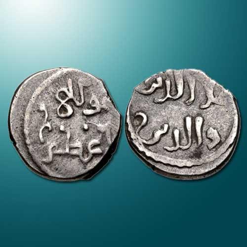 26th-Nizari-Ismaili-Imam---Muhammad-III-of-Alamut-died-today