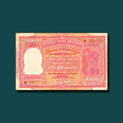 Stack's-Bowers-ANA-2019:-World-Paper-Money-Auctions