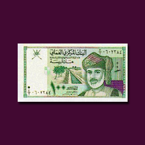 Last-Day-to-Exchange-Old-Banknotes-of-Oman
