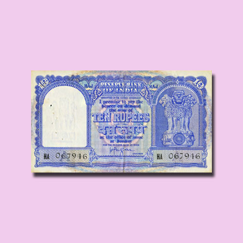Heritage-to-Auction-10-Rupees-Haj-Pilgrim-Note