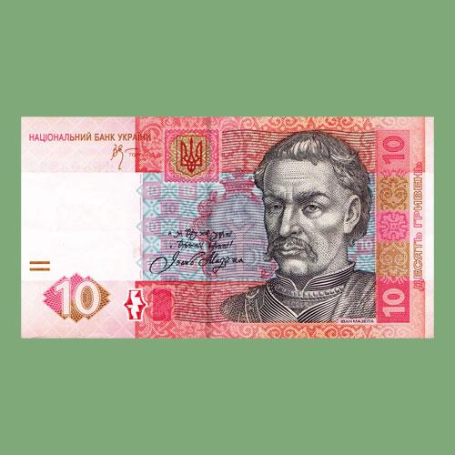 Production-of-UAH-1,-UAH-2,-UAH-5,-UAH-10-Ukrainian-Banknotes-to-be-Terminated
