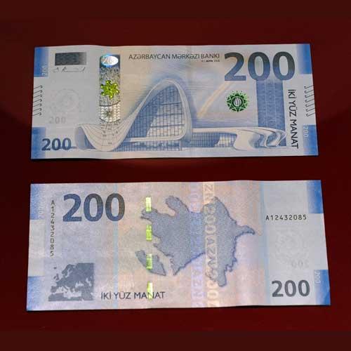 New-200-Azerbaijani-Mantas-Banknotes