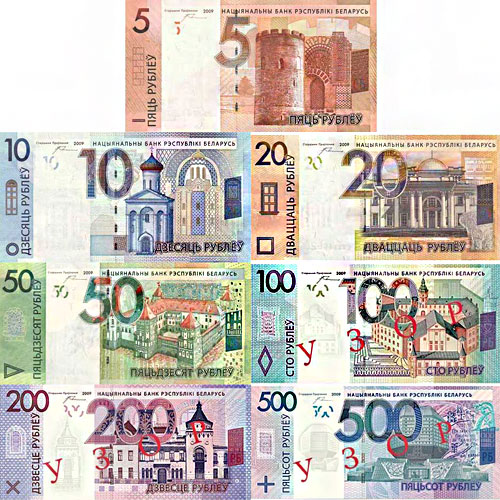 Belarus-to-Introduce-New-Banknotes-with-Modified-Designs