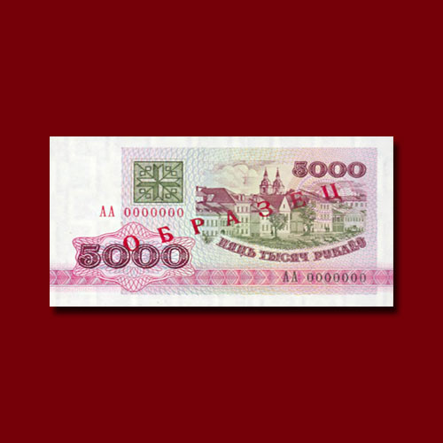Truncation-of-Zeros-from-Belarusian-Currency