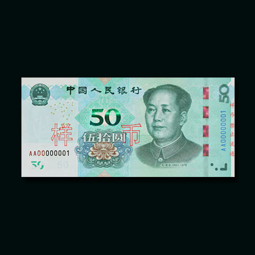 China-to-Release-New-Banknotes-and-Coins-in-August