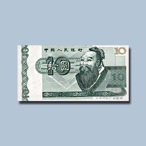 Hong-Kong-Paper-Money-Auction-Highlights