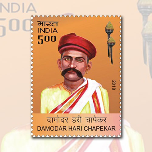 Martyr-Damodar-Hari-Chapekar-Honoured-on-Postage-Stamp