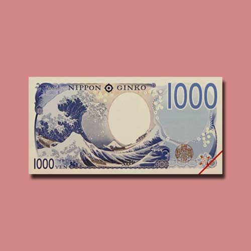 Japanese-Banknotes-to-be-Redesigned