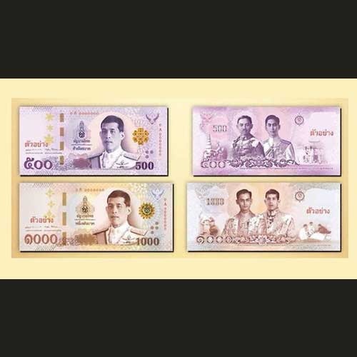 Latest-Thai-Banknotes-to-Feature-the-New-King