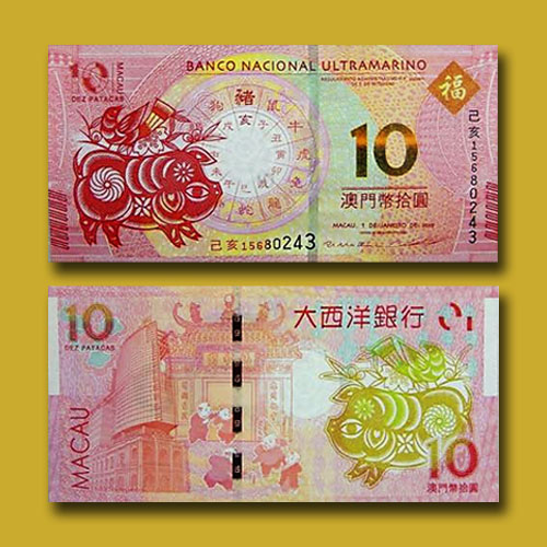 The-Year-of-the-Pig-Celebrated-on-Banknotes-from-Macau