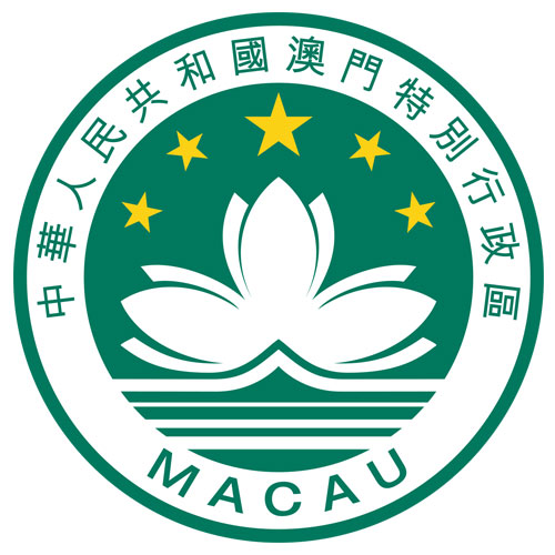 Banknotes-to-Commemorate-20th-Anniversary-of-the-Return-of-Sovereignty-of-Macau