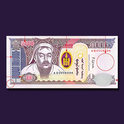Mongolia-to-Introduce-New-5000-Tugrik-Note-with-Better-Security-Features