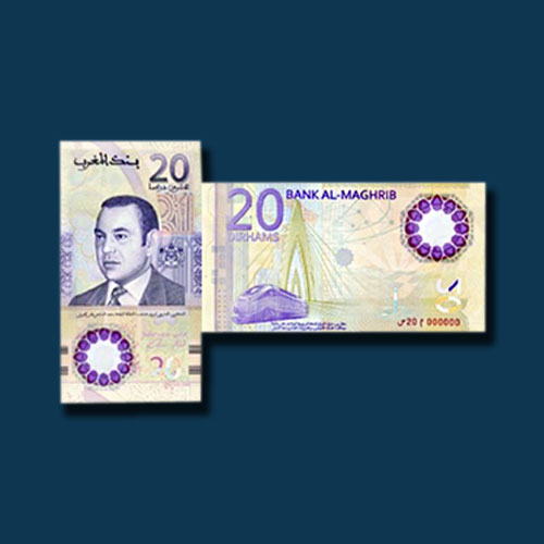 New-Moroccan-Banknote-Commemorates-20th-Anniversary-of-Throne-Day