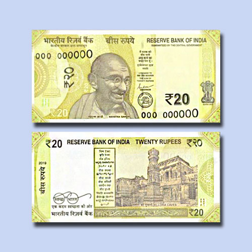 New-Greenish-Yellow-Rs-20-Banknote-Will-Feature-Ellora-Caves