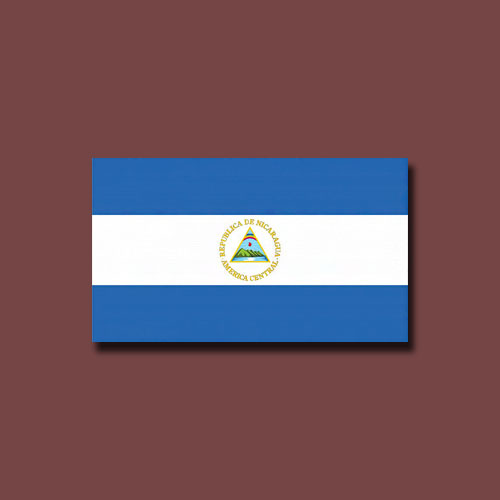 Nicaragua-to-Release-New-500-and-1,000-Cordobas-Banknotes