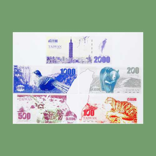 Winner-of-Taiwanese-Banknote-Design-Contest-Announced