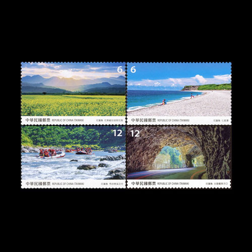 New-Taiwanese-Stamps-Depict-Popular-Destinations-of-Hualien-County
