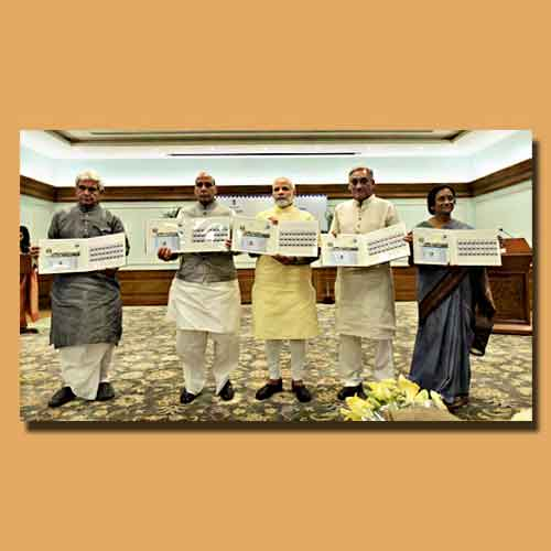 Postage-Stamp-on-Shri-Hemvati-Nandan-Bahuguna