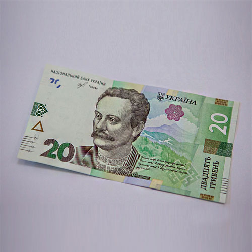 Ukraine-Circulates-New-Hr-20-Banknotes