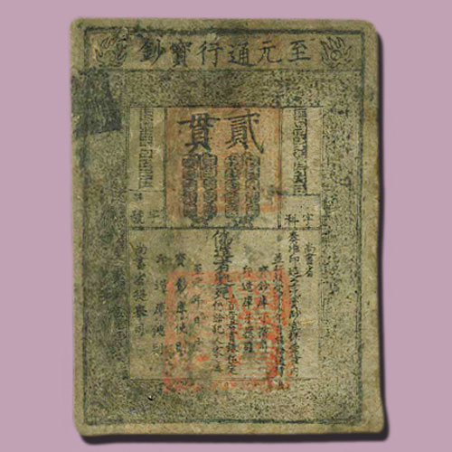 Stunning-Banknotes-to-Go-on-Sale-at-the-Hong-Kong-International-Numismatic-Fair