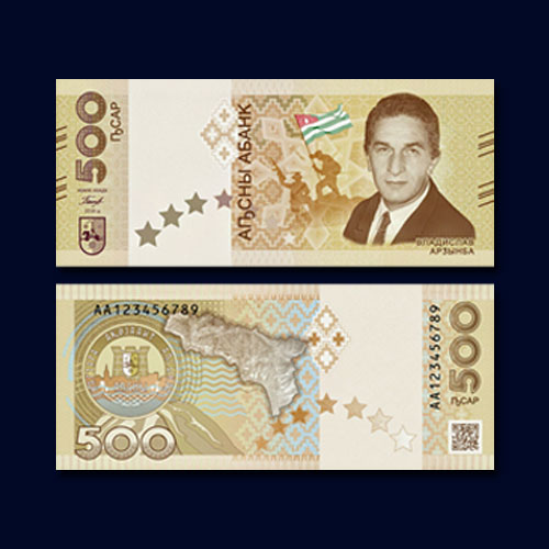 First-Banknotes-of-Abkhazia