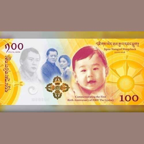 Bhutan-Baby-Prince-Commemorative-Banknotes-to-be-Sold-in-Singapore