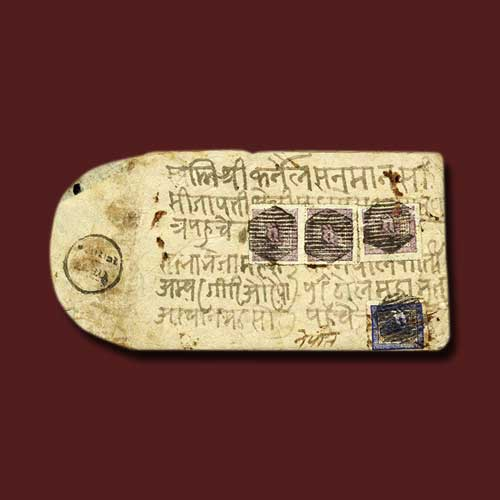 Classic-Philatelic-Items-from-Nepal-to-be-Auctioned