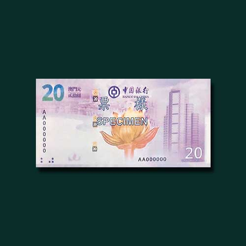 New-Commemorative-Banknotes-of-Macao