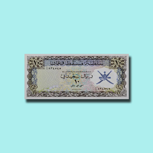 Old-Banknotes-of-Oman-to-be-Replaced-Within-1-Month