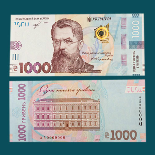 Ukraine-to-Release-New-1,000-hryvnia-Banknotes