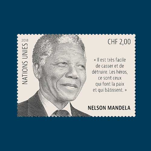 Nelson-Mandela-Definitive-Stamps-to-be-Released-by-the-UNPA