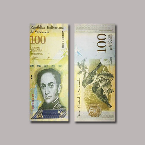 Venezuela-to-Introduce-New-Currency-to-Combat-High-Inflation