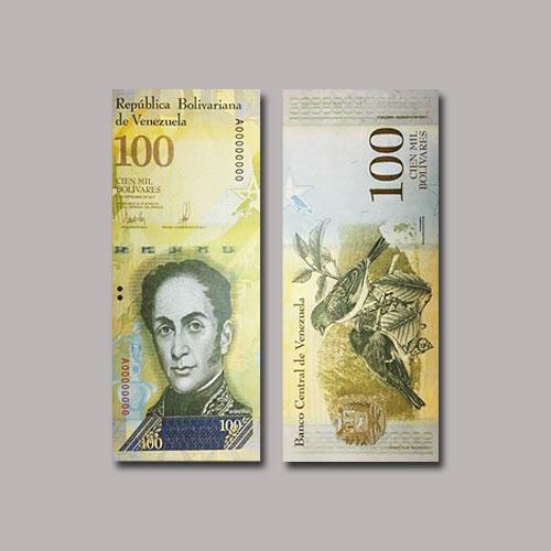 De-La-Rue-Face-Major-Losses-as-Inflation-in-Venezuela-Skyrockets