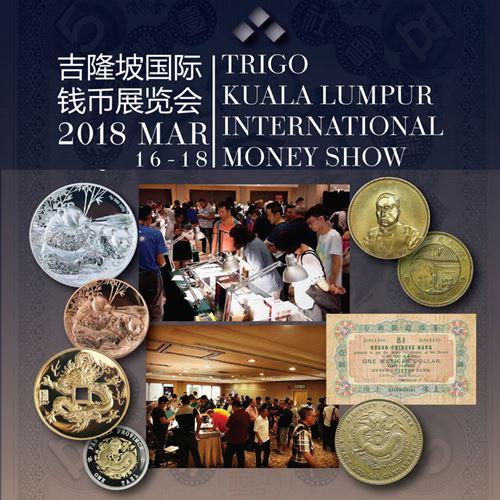 2nd-Trigo-Kuala-Lumpur-International-Money-Show
