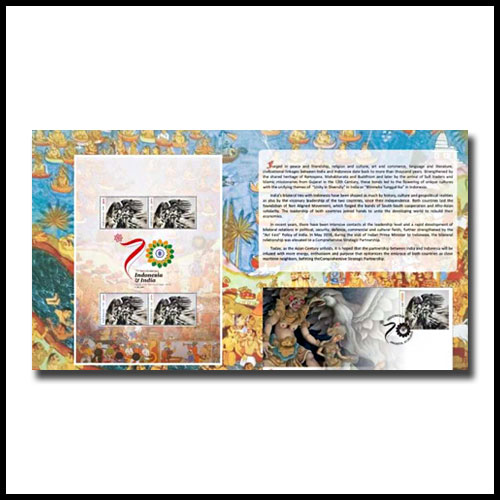 Ramayana-Stamp-Commemorates-Cultural-Bond-between-India-and-Indonesia