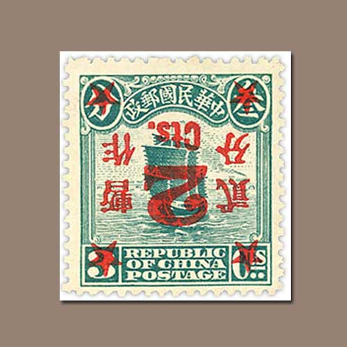 Kelleher-and-Rogers-Auction-to-Offer-Rare-Chinese-Stamps