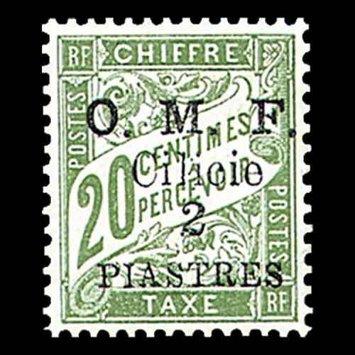 "French-Postage-Due-Stamps-with-""O.M.F.-Cilicie""-Overprint"