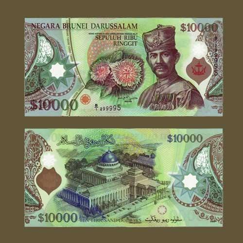 Brunei's-High-Denomination-B$10,000-Note